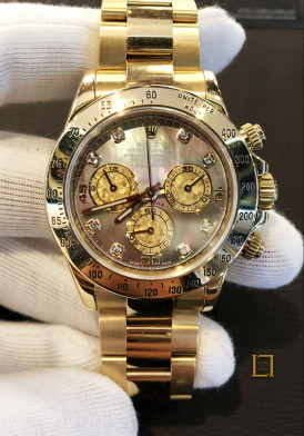 Rolex Daytona Gold 40mm