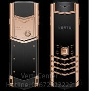 Signature S Rose Gold mới 99,5%