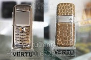 Vertu Constellation Exotic Alligator